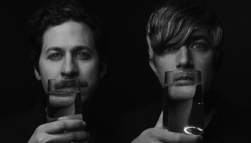 We Are Scientists » Tickets gewinnen
